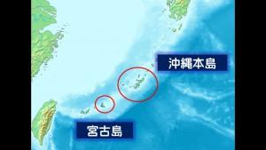 沖縄本島と宮古島