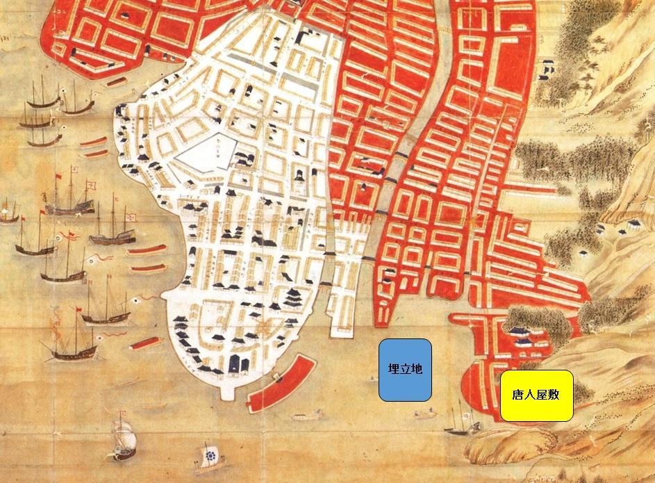 長崎中華街と唐人屋敷の想定地