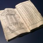 長崎歴史文化博物館 H28年2月 (69)