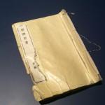 長崎歴史文化博物館 H28年2月 (65)